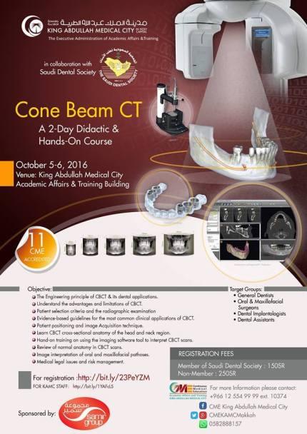 cone beam CT course