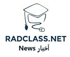 radclass news